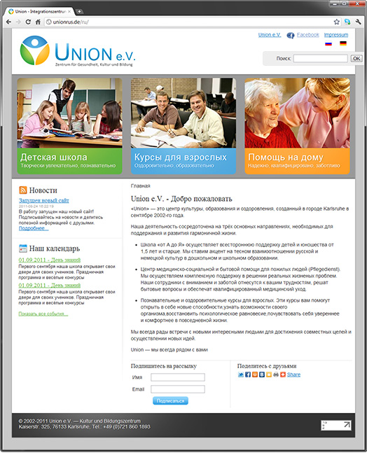 Website Union e.V. in Karlsruhe